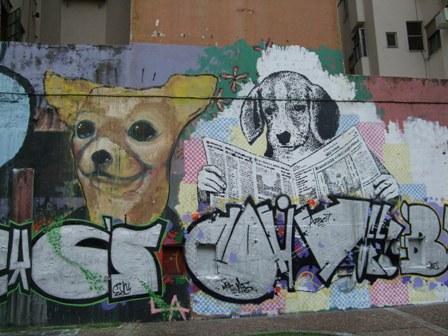 20100507180645-dogs-2-.jpg